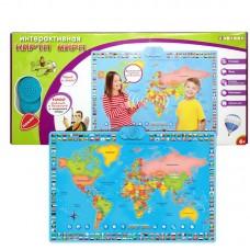 Интерактивная карта мира (ZanZoon, 16305/2)