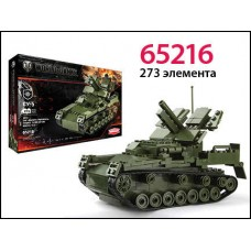 Конструктор World of tanks СУ-5 273 детали (ZORMAER, 65216)