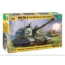 Модель сборная Российская самоходная 152-мм артиллерийская установка Мста-С