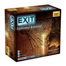 """Игра настольная EXIT. """"Гробница фараона"""". Квест."""